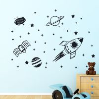 Rocket Outer Space Ship Vinyl Wall Sticker Decor Decal ...