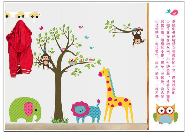 xl owl tree wall stickers decals heart leaves tree wall art children owl wall sticker contemporary wall stickers