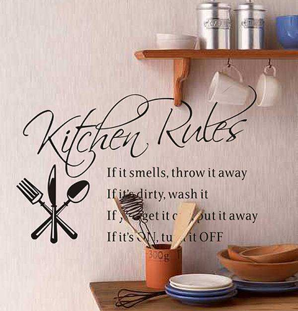 kitchen rules wall quote sticker kitchen rules wall quote quotes food nice kitchen wall sticker quote