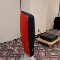 DALI 'Red' loudspeaker