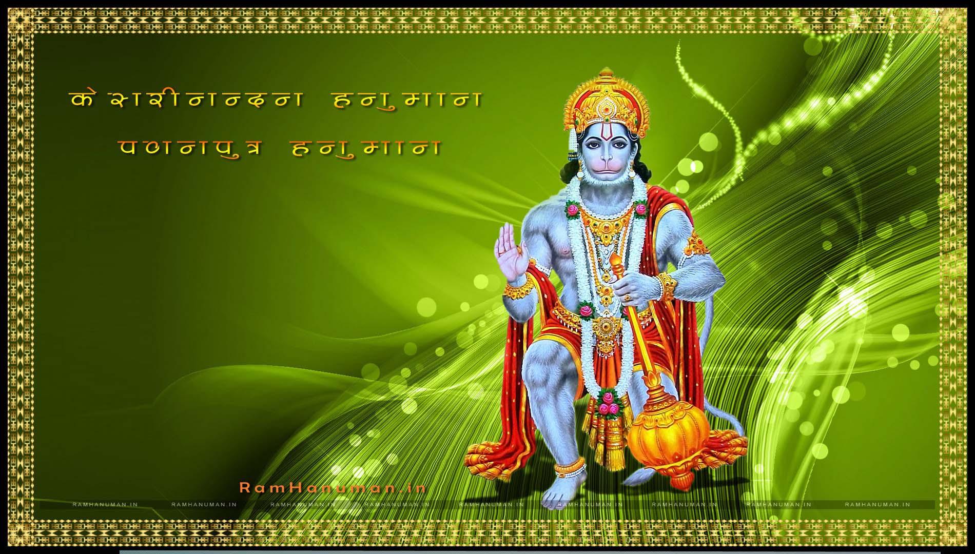 Lord Venkateswara Hd Wallpapers For Windows 7 Hanuman Wallpapers Group 79