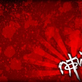Arts Red Wallpaper