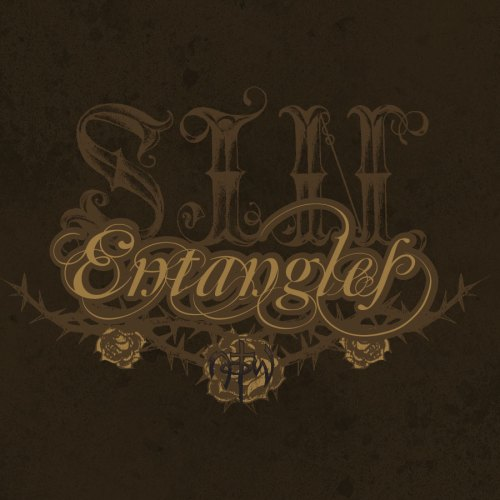 Entangled christian wallpaper free download. Use on PC, Mac, Android, iPhone or any device you like.