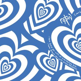 Everlasting Love Wallpaper