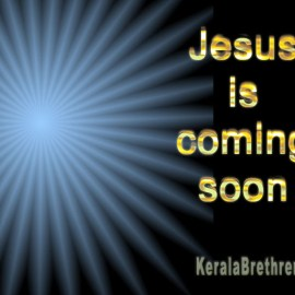 Jesus is coming Wallpaper