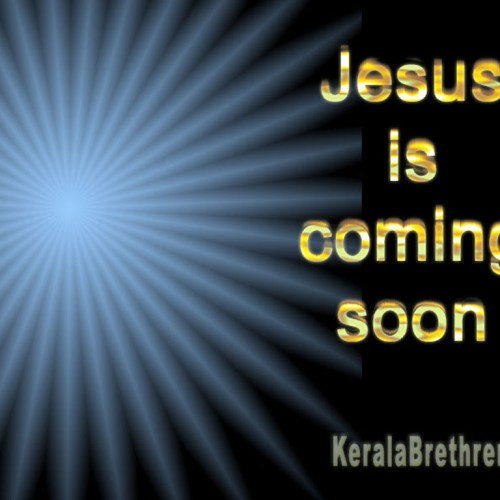 Jesus is coming christian wallpaper free download. Use on PC, Mac, Android, iPhone or any device you like.