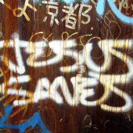 Jesus Save Wallpaper