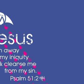 Psalm 51:2 Wallpaper
