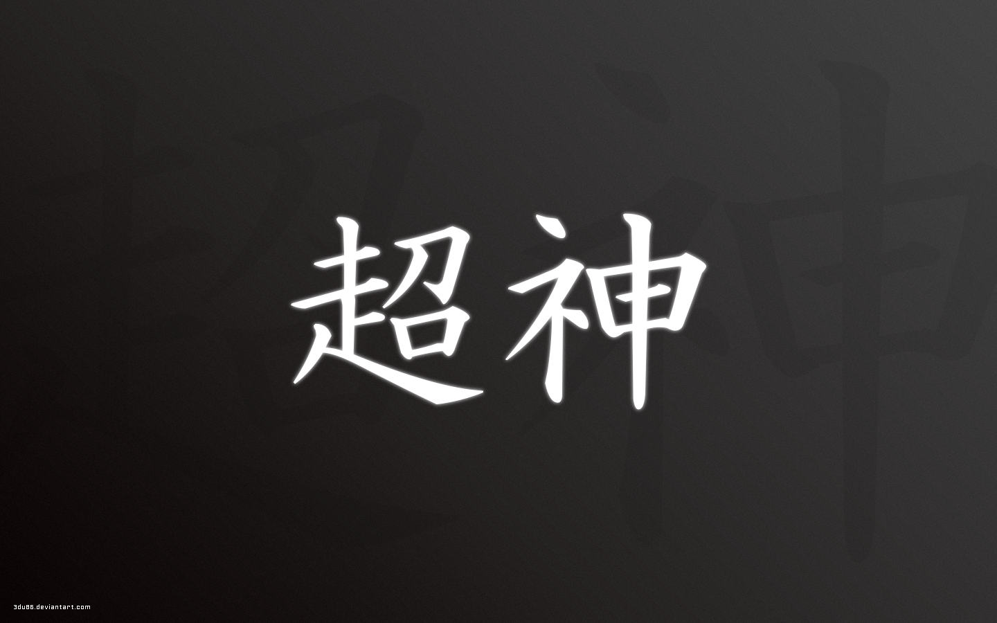 Wallpaper Writing Japanese Writing Wallpapers Top Free Japanese Writing