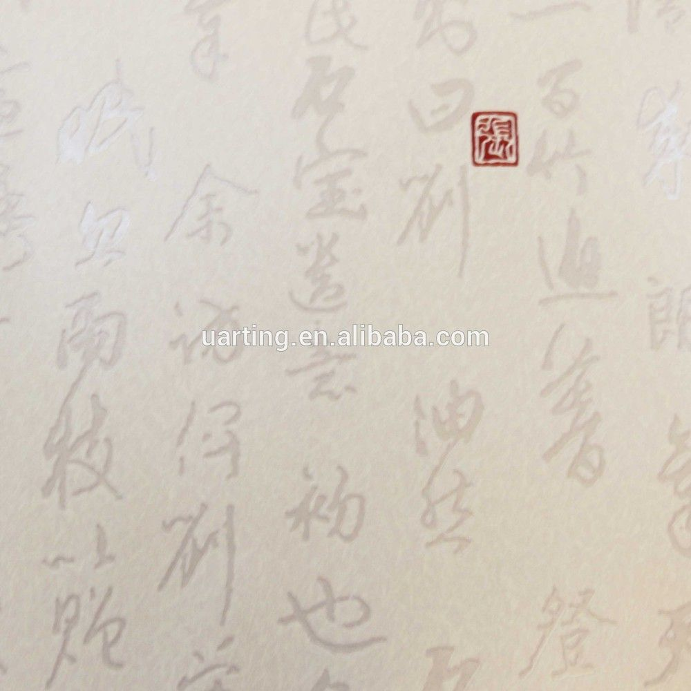 Wallpaper Writing Chinese Writing Wallpapers Top Free Chinese Writing Backgrounds