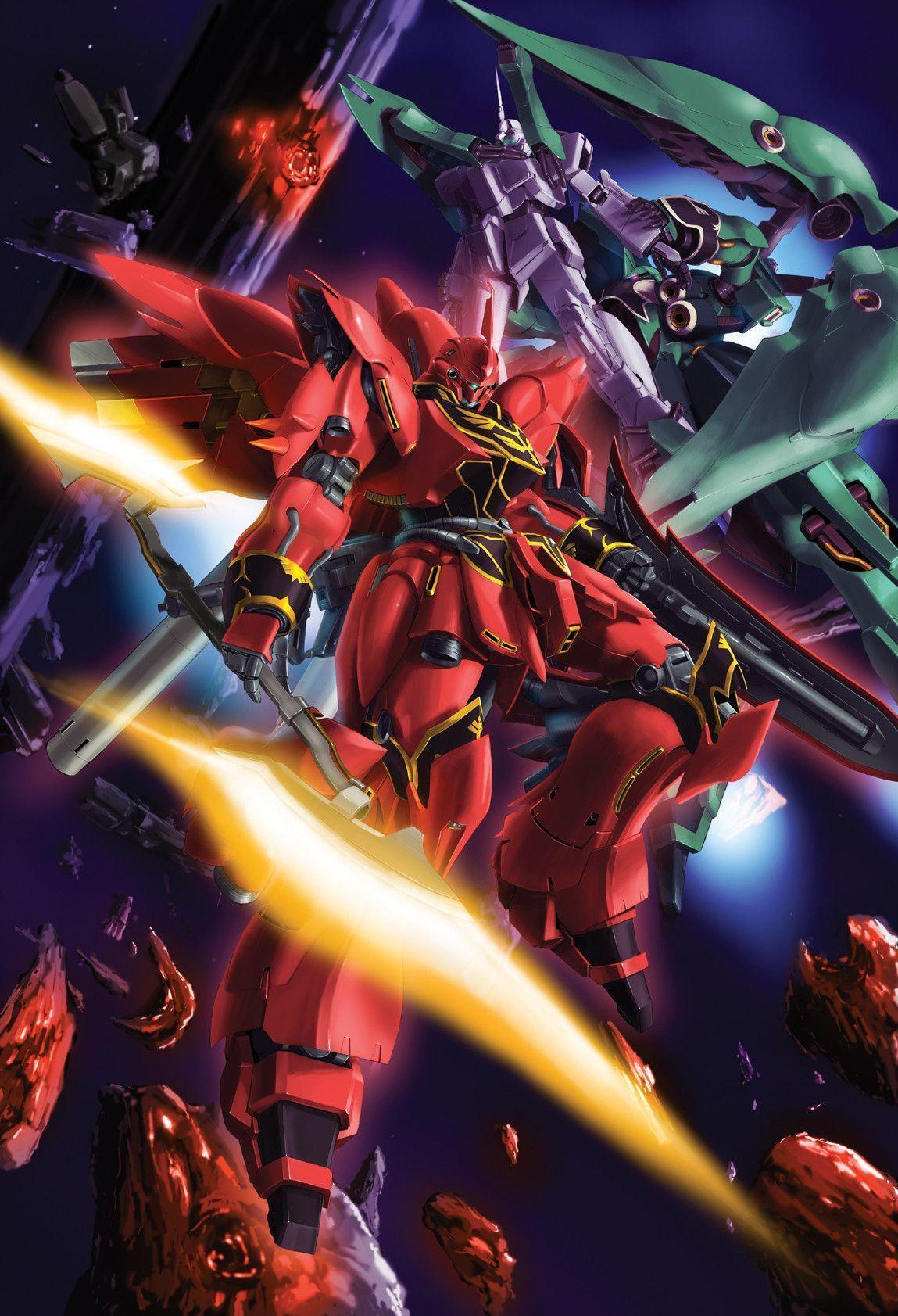 Iphone X Live Wallpaper App Gundam Unicorn Wallpapers Wallpaper Cave