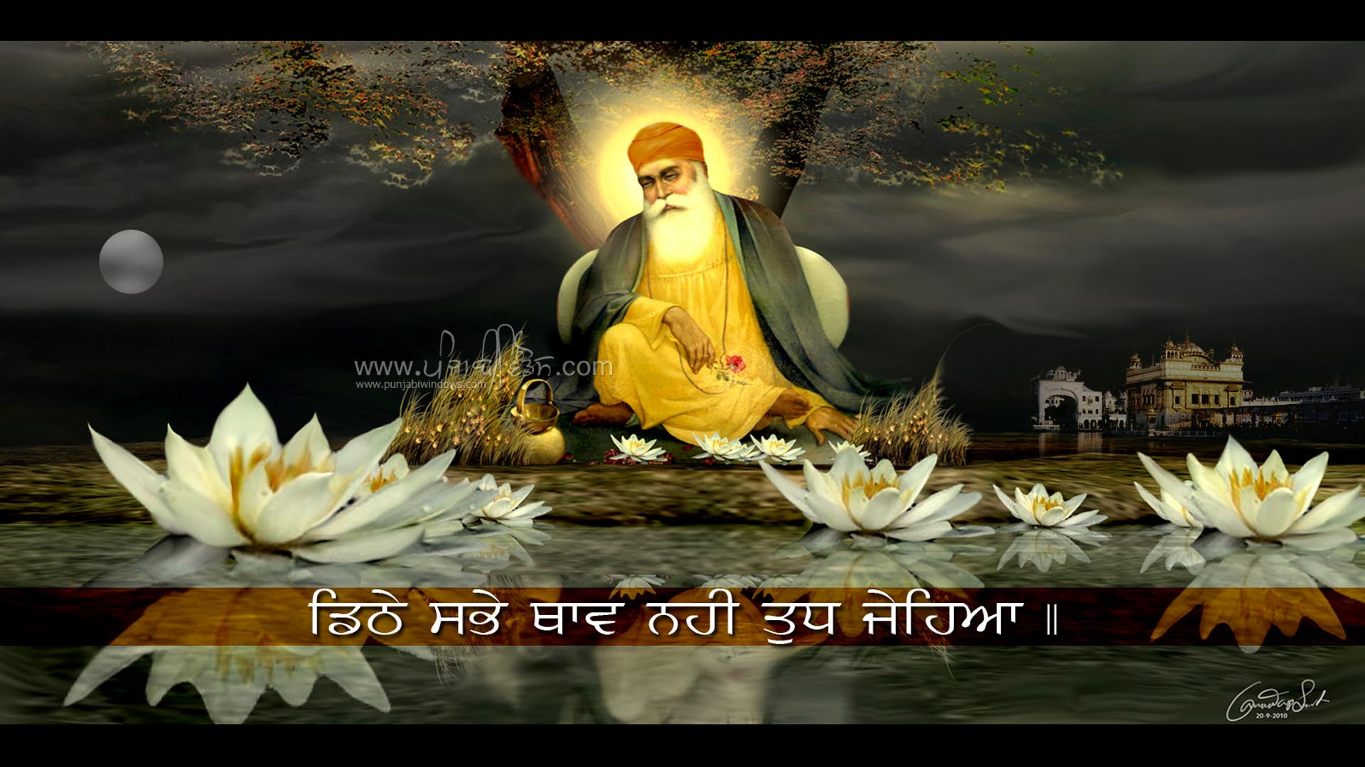 3d Wallpaper Guru Nanak Dev Ji Wallpapers Of Sikhism Wallpaper Cave