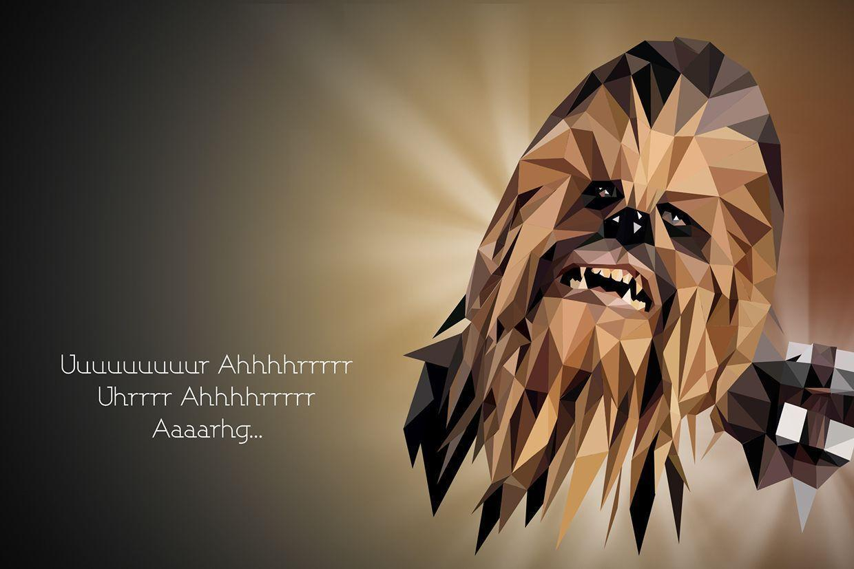 Cute Quote Desktop Wallpaper Chewbacca Wallpapers Wallpaper Cave