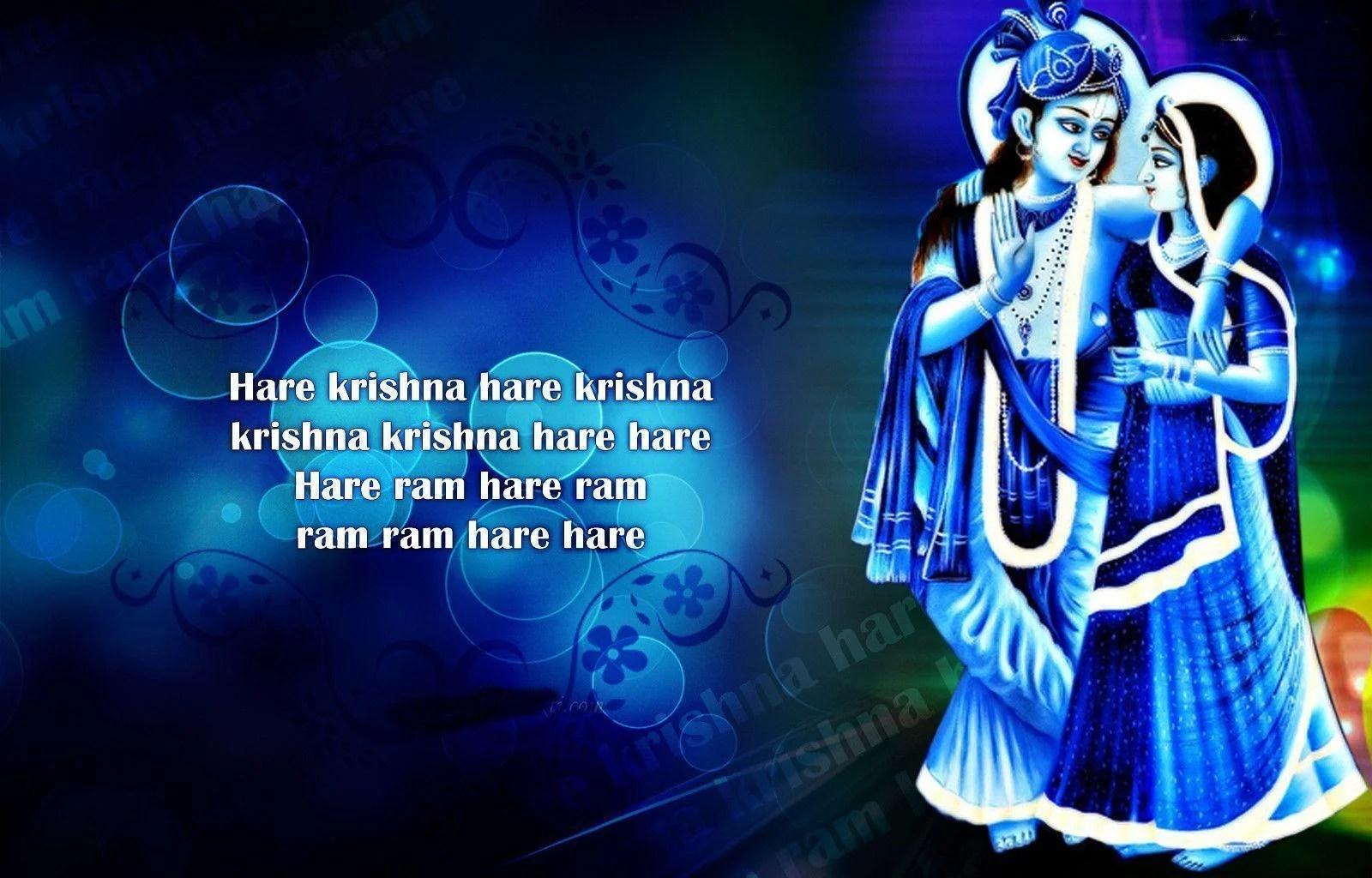 True Love Quotes Wallpaper In Hindi Krishna Wallpapers Wallpaper Cave