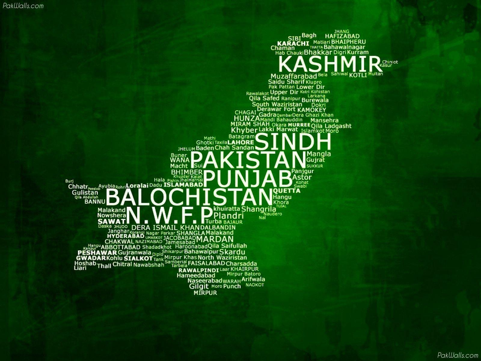Pakistan Flag Wallpapers Hd 2014 Pakistan Wallpapers Wallpaper Cave
