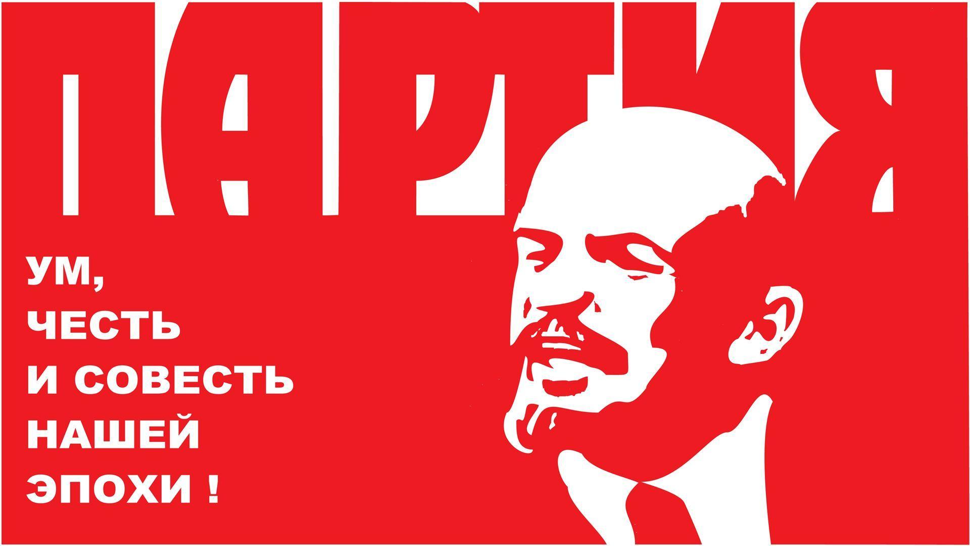 Pokemon Quote Wallpaper Lenin Wallpapers Wallpaper Cave