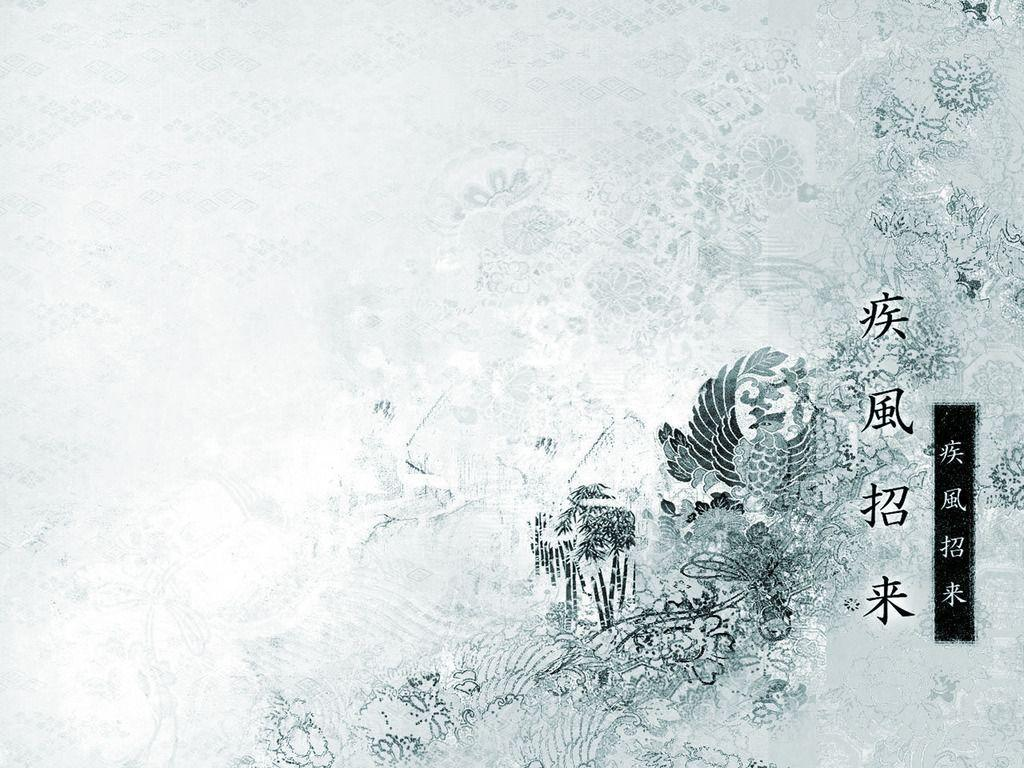 Chinese Calligraphy Wallpaper Hd Kanji Wallpapers Wallpaper Cave