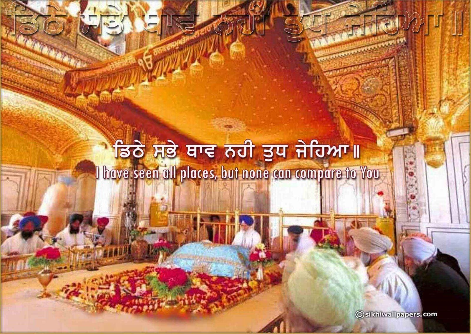 Sikh Wallpapers Hd For Iphone 5 Old Golden Temple Wallpapers Wallpaper Cave