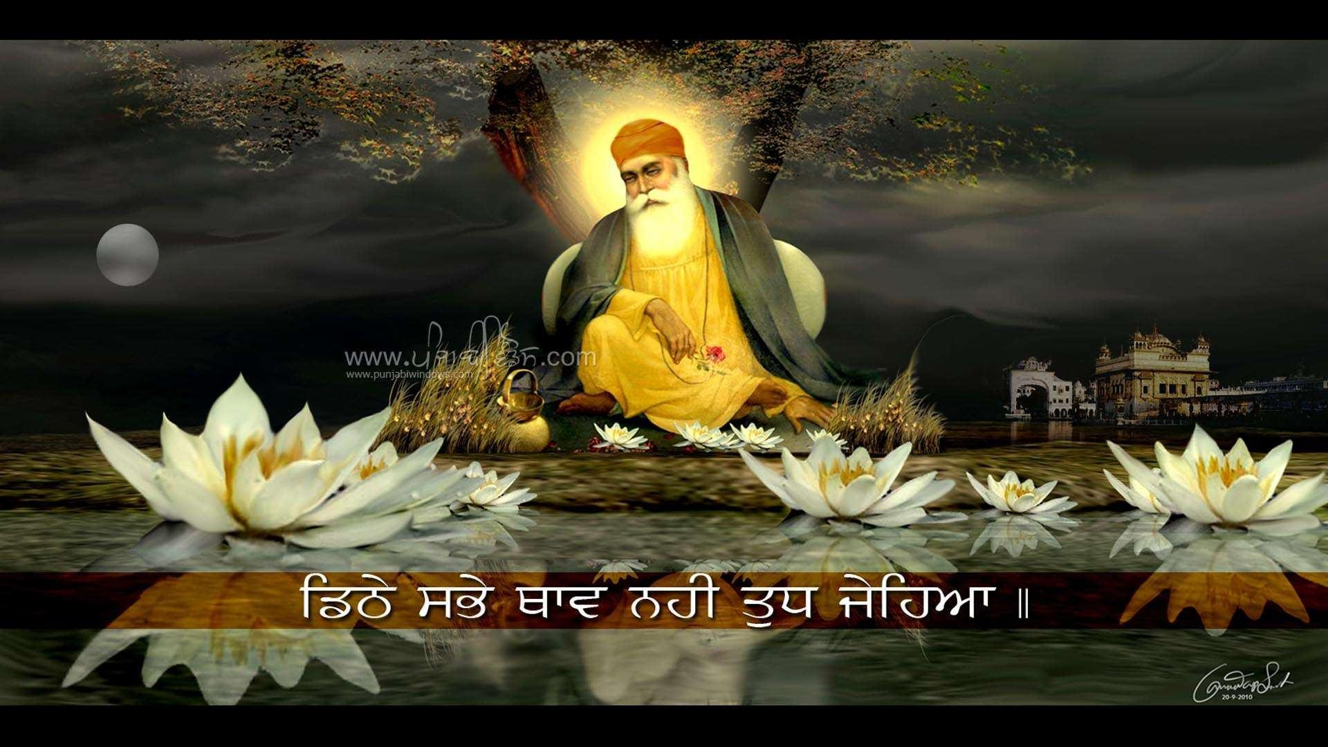 Desktop Wallpaper Hd 3d Full Screen God Sikh God Wallpapers Wallpaper Cave
