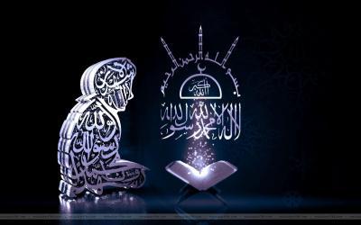 Allah Wallpapers HD 2016 - Wallpaper Cave