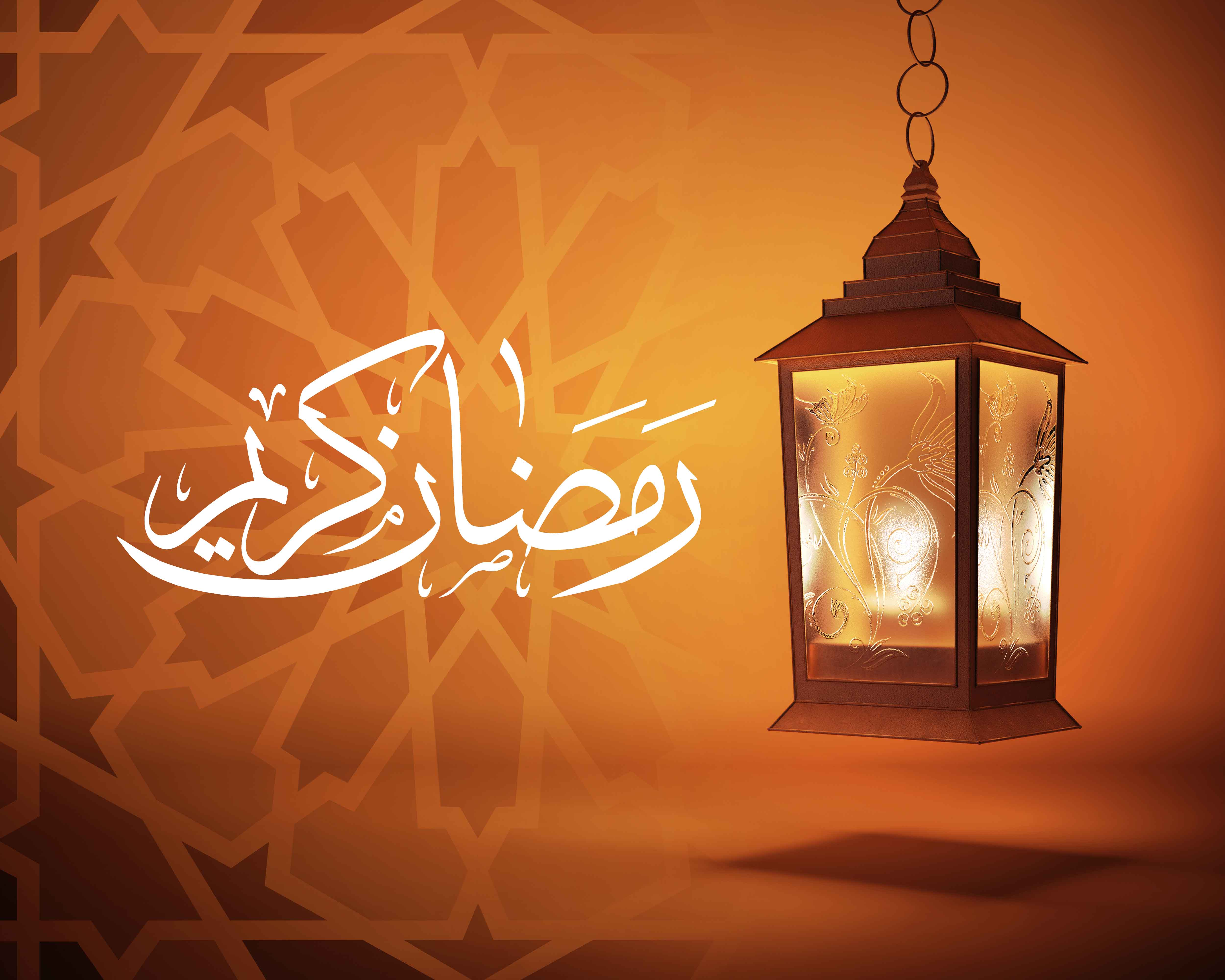 Ramadan Mubarak In Arabic Wallpapers 2016 Wallpaper Cave