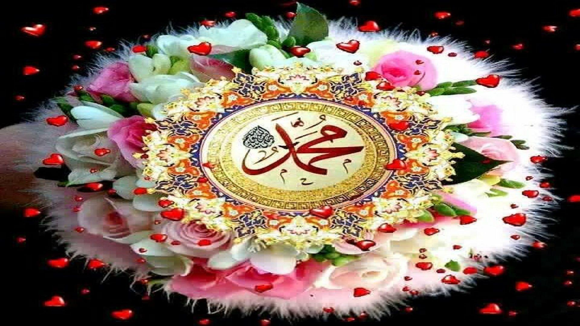3d Dil Wallpaper Allah Name Wallpapers 2017 Wallpaper Cave