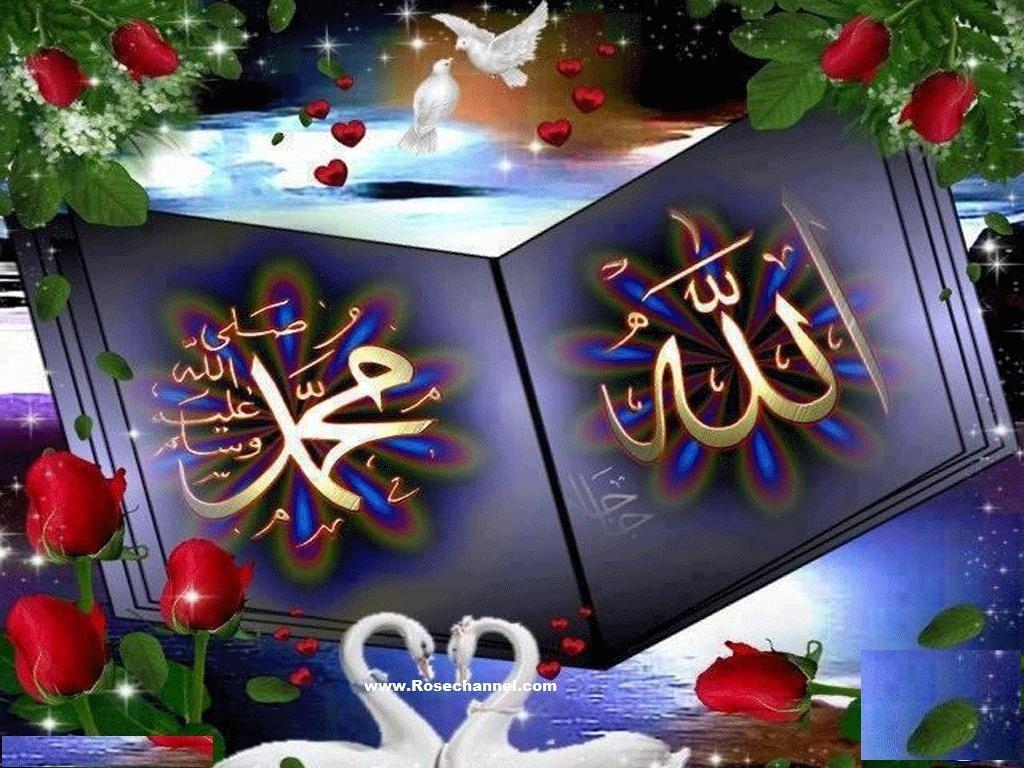 3d Name Live Wallpaper App Allah Wallpapers Hd 2016 Wallpaper Cave