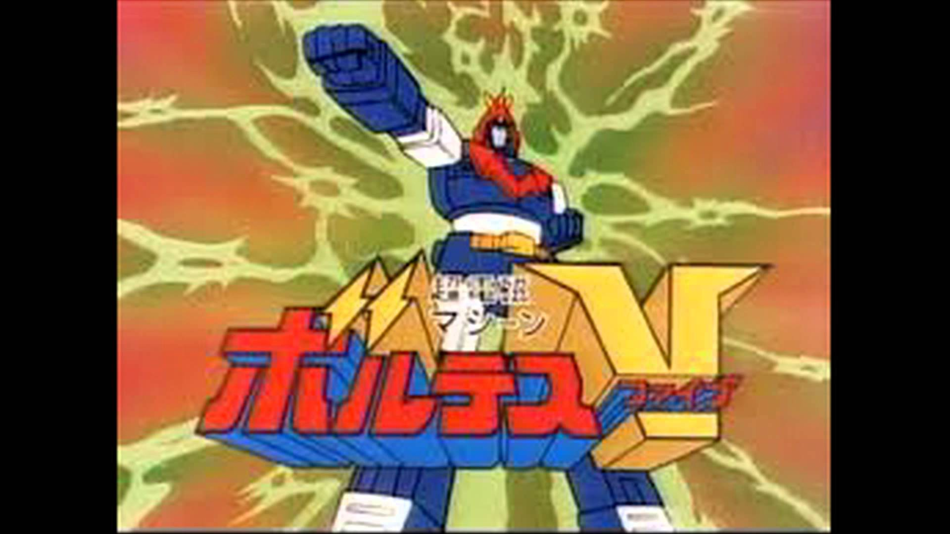 Voltes V Wallpaper Hd Voltes V Wallpapers Wallpaper Cave