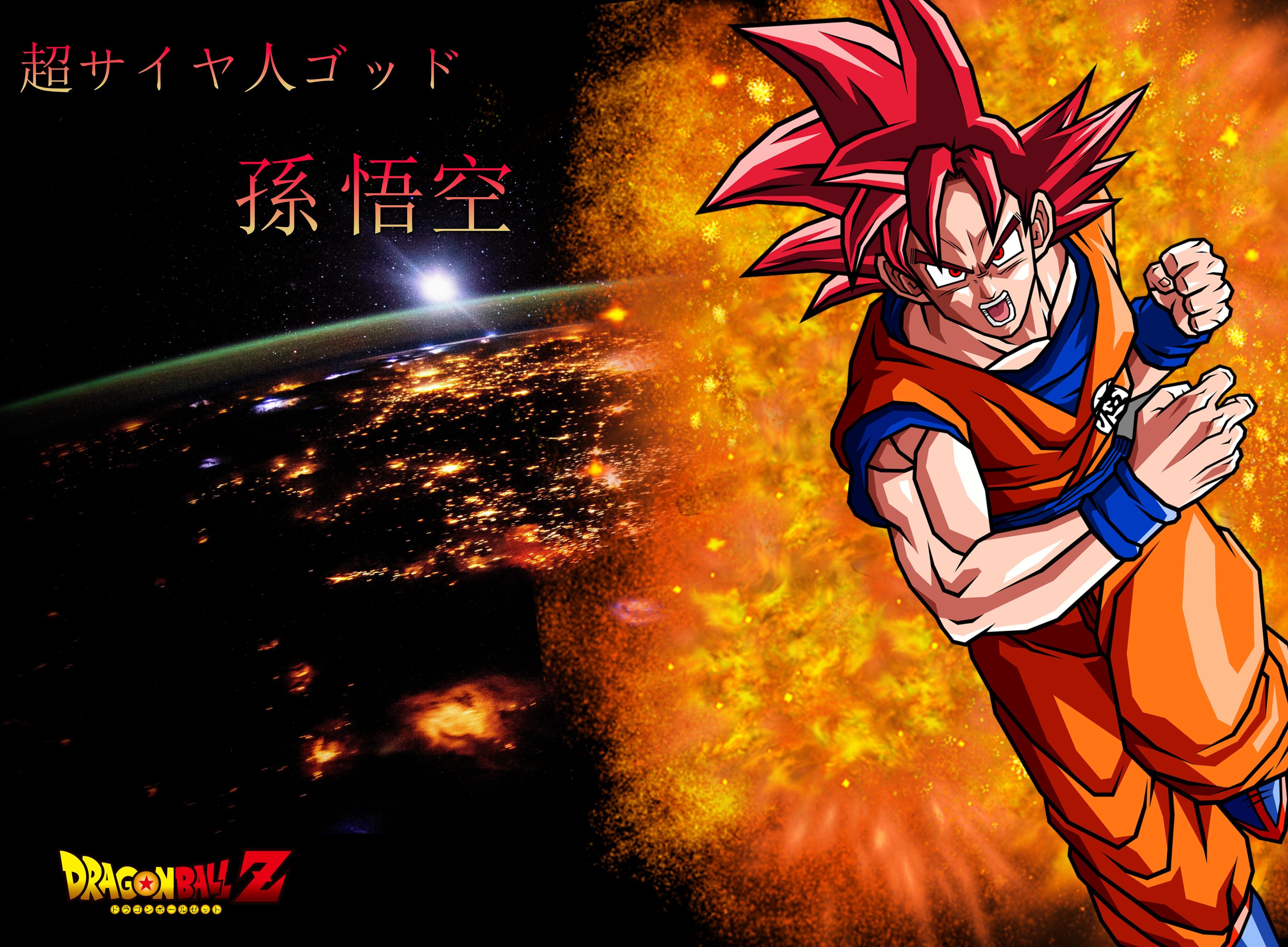 Super Saiyan Live Wallpaper Iphone X Goku Ssj God Wallpapers Wallpaper Cave