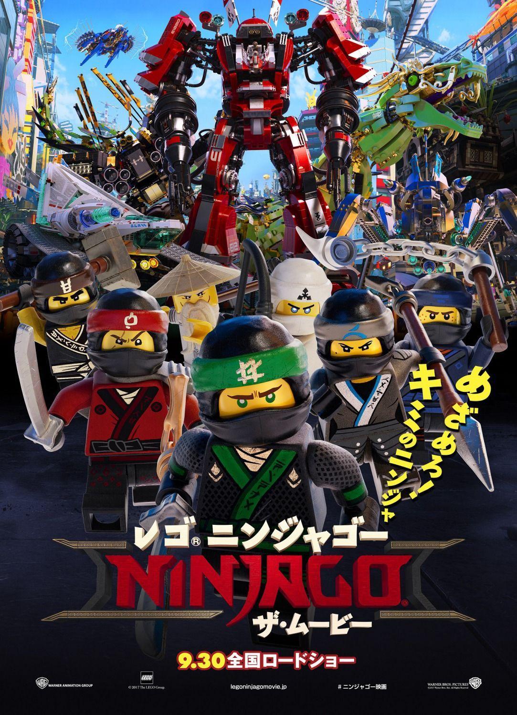 Hd Broly Wallpaper The Lego Ninjago Movie Wallpapers Wallpaper Cave