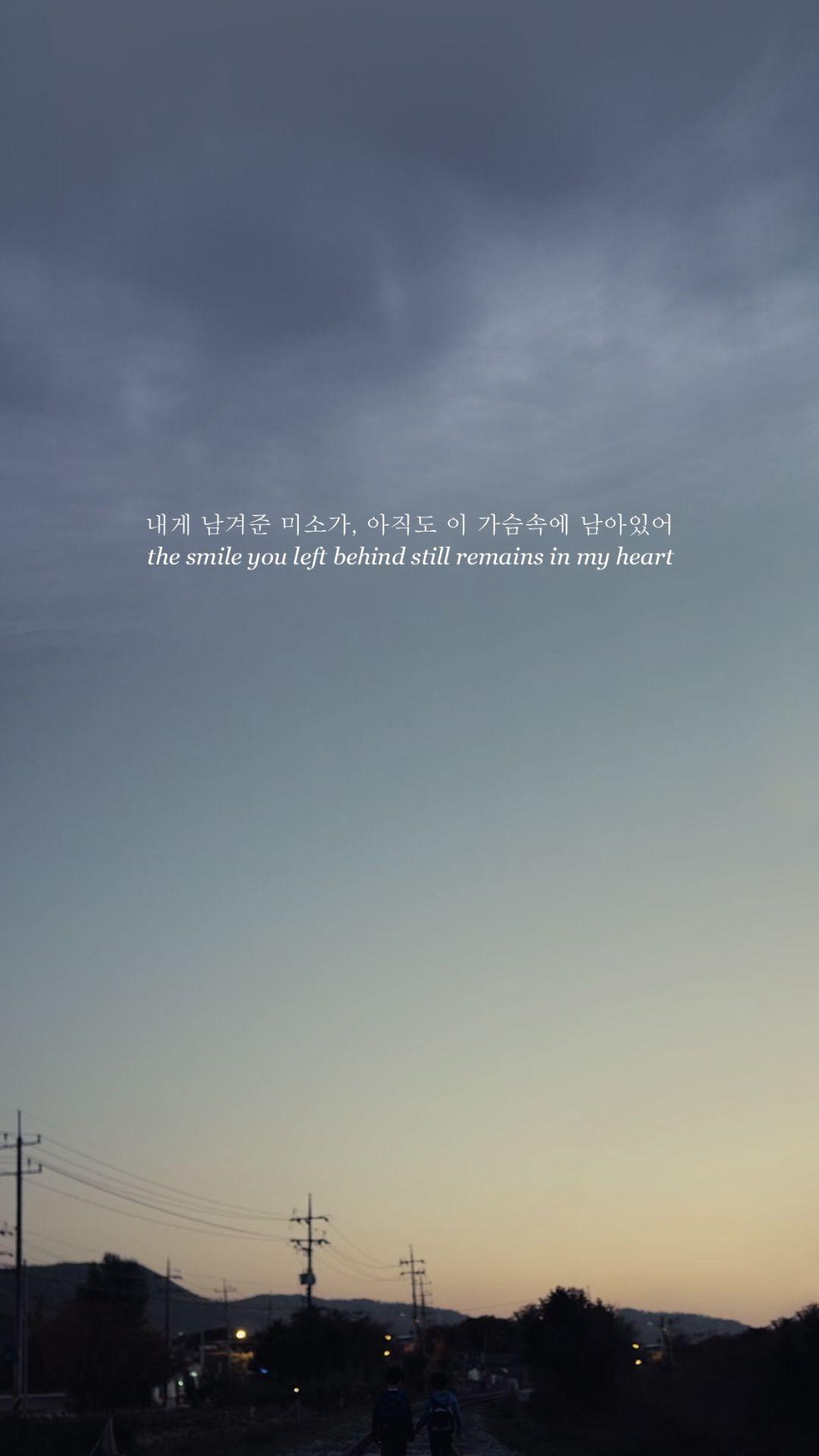 Bts Quotes Wallpaper Iphone Hd Wanna One 2018 Wallpapers Wallpaper Cave