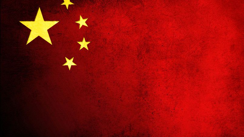 Us Flag Iphone Wallpaper China Flag Hd Wallpaper Wallpaperfx