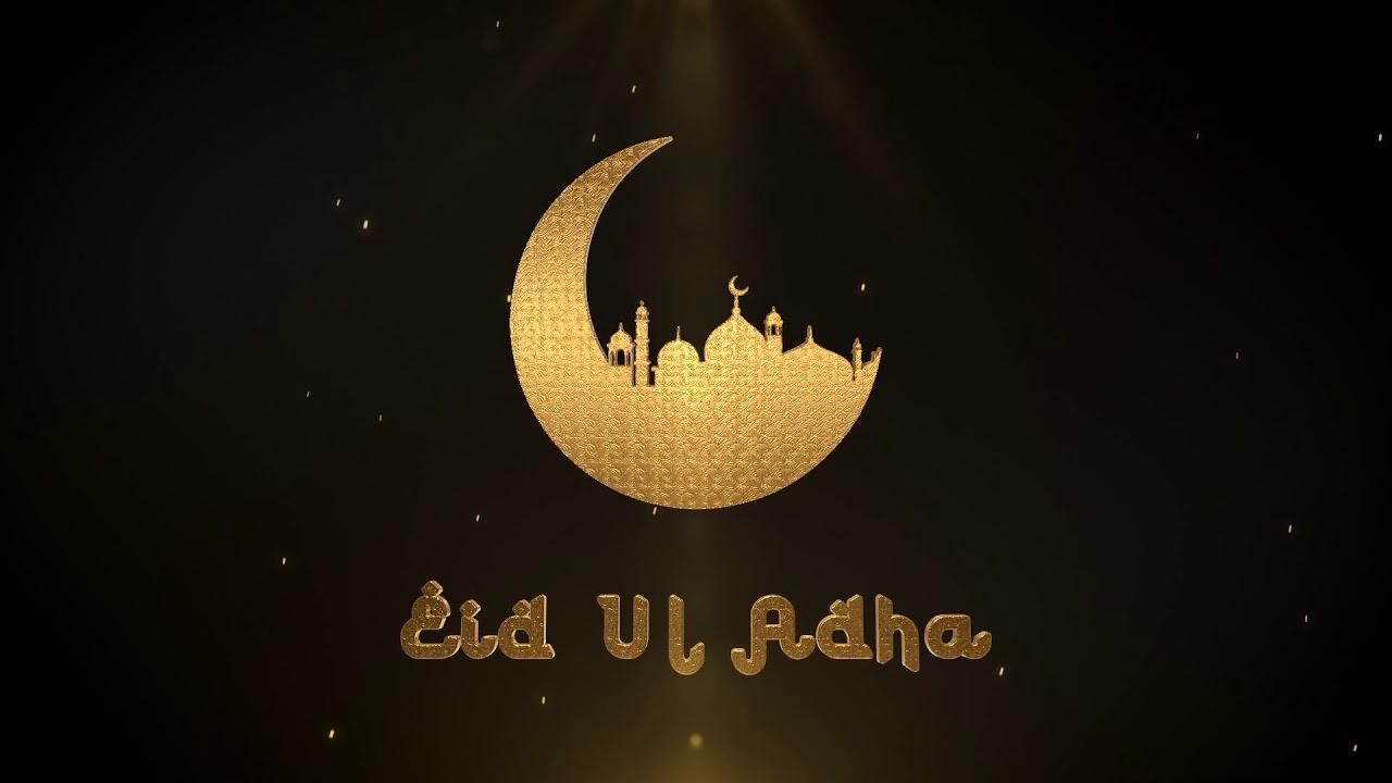 Cool Car Game Wallpapers Eid Al Adha Wallpaper