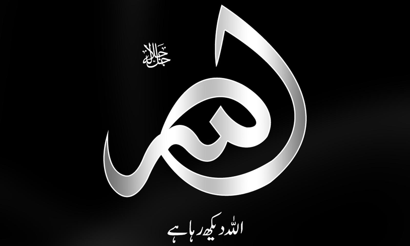 R K Name 3d Wallpaper Islamic Calligraphy Wallpaper Free Wallpaper Wallpaperlepi