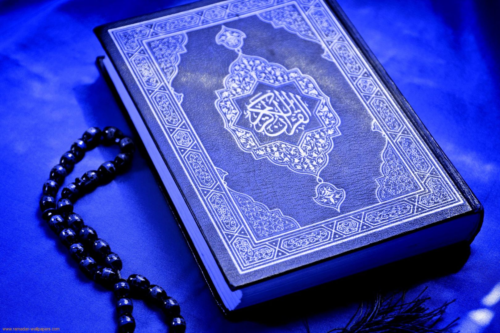 Best Life Quotes Wallpapers Hd Holy Quran Blue Holy Image Islamic Quran Islamic 972