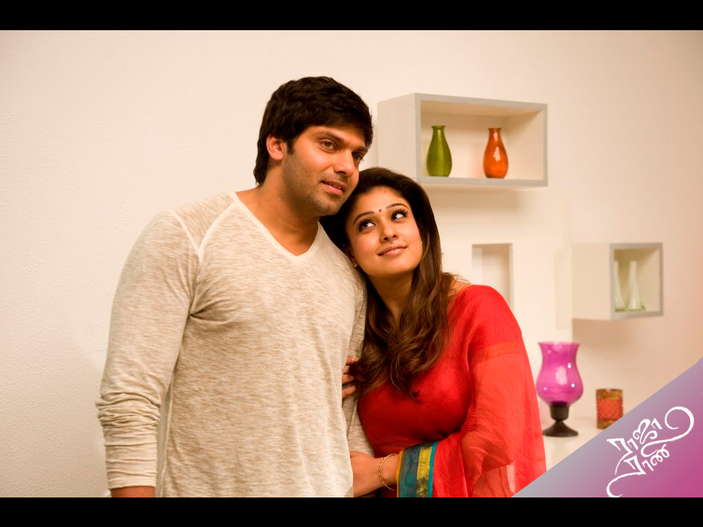 Raja Rani Wallpapers With Quotes Raja Rani Hq Movie Wallpapers Raja Rani Hd Movie