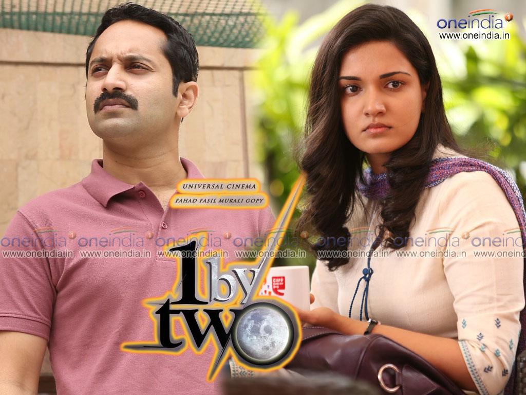 Malayalam Online Movies 1 By Two Hq Movie Wallpapers 1 By Two Hd Movie Wallpapers