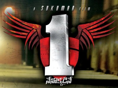 1 Nenokkadine HQ Movie Wallpapers | 1 Nenokkadine HD Movie Wallpapers - 12994 - Filmibeat Wallpapers