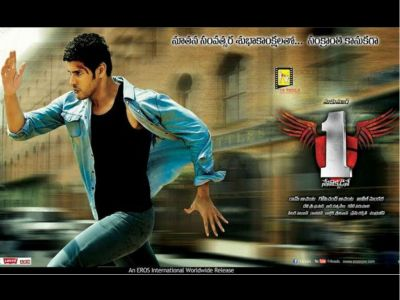 1 Nenokkadine HQ Movie Wallpapers | 1 Nenokkadine HD Movie Wallpapers - 13007 - Filmibeat Wallpapers