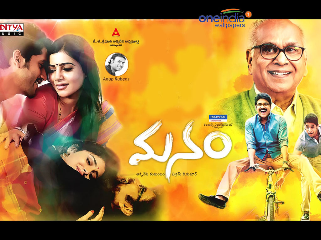 Kollywood Wallpapers Hd Manam Hq Movie Wallpapers Manam Hd Movie Wallpapers