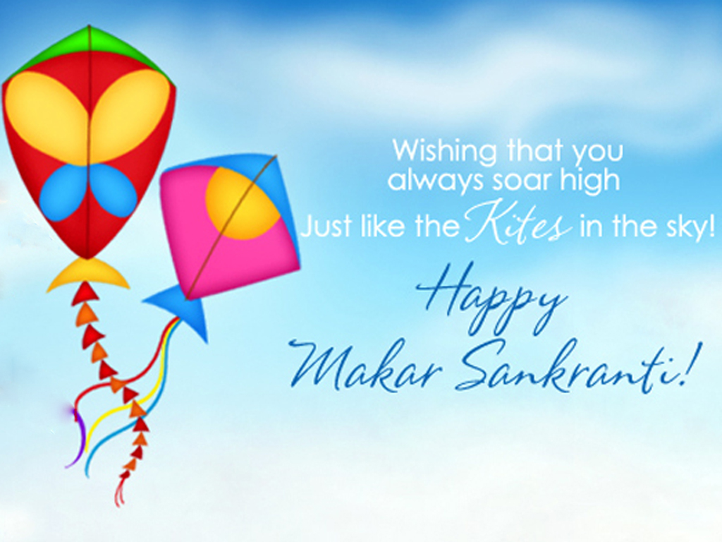 Tamil Quotes Wallpaper Hd Happy Makar Sankranti Wallpaper Images Free Download