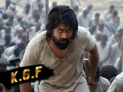 KGF HQ Movie Wallpapers | KGF HD Movie Wallpapers - 48680 - Oneindia Wallpapers