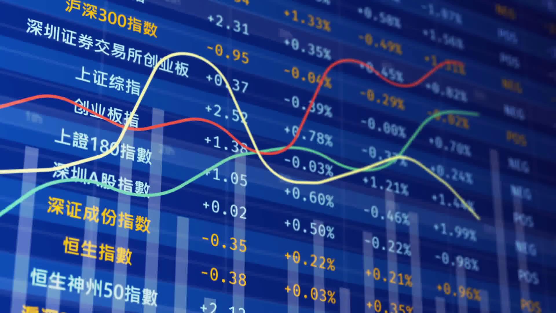 Falling Money 3d Wallpaper Stock Market Wallpapers 51 Pictures