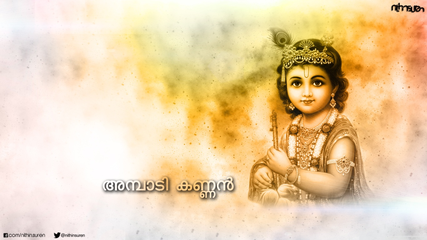 Ganesha Wallpapers For Mobile Hd Lord Sreekrishna Nithinsuren 4k Hd Desktop Wallpaper For