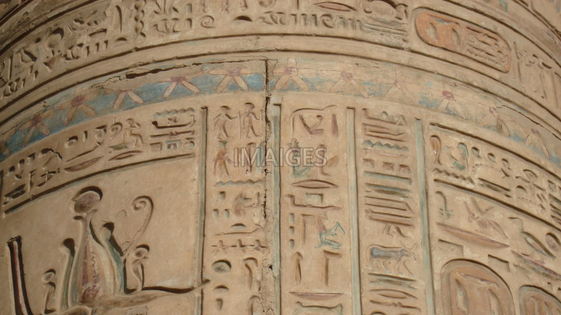 3d Wallpapers Desktop Free Download Animation Windows 7 Egyptian Hieroglyphics Wallpaper 183 ① Wallpapertag