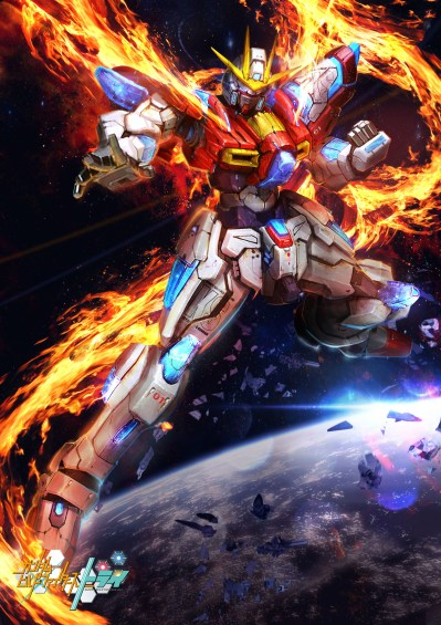 Burning Gundam Wallpaper ·①