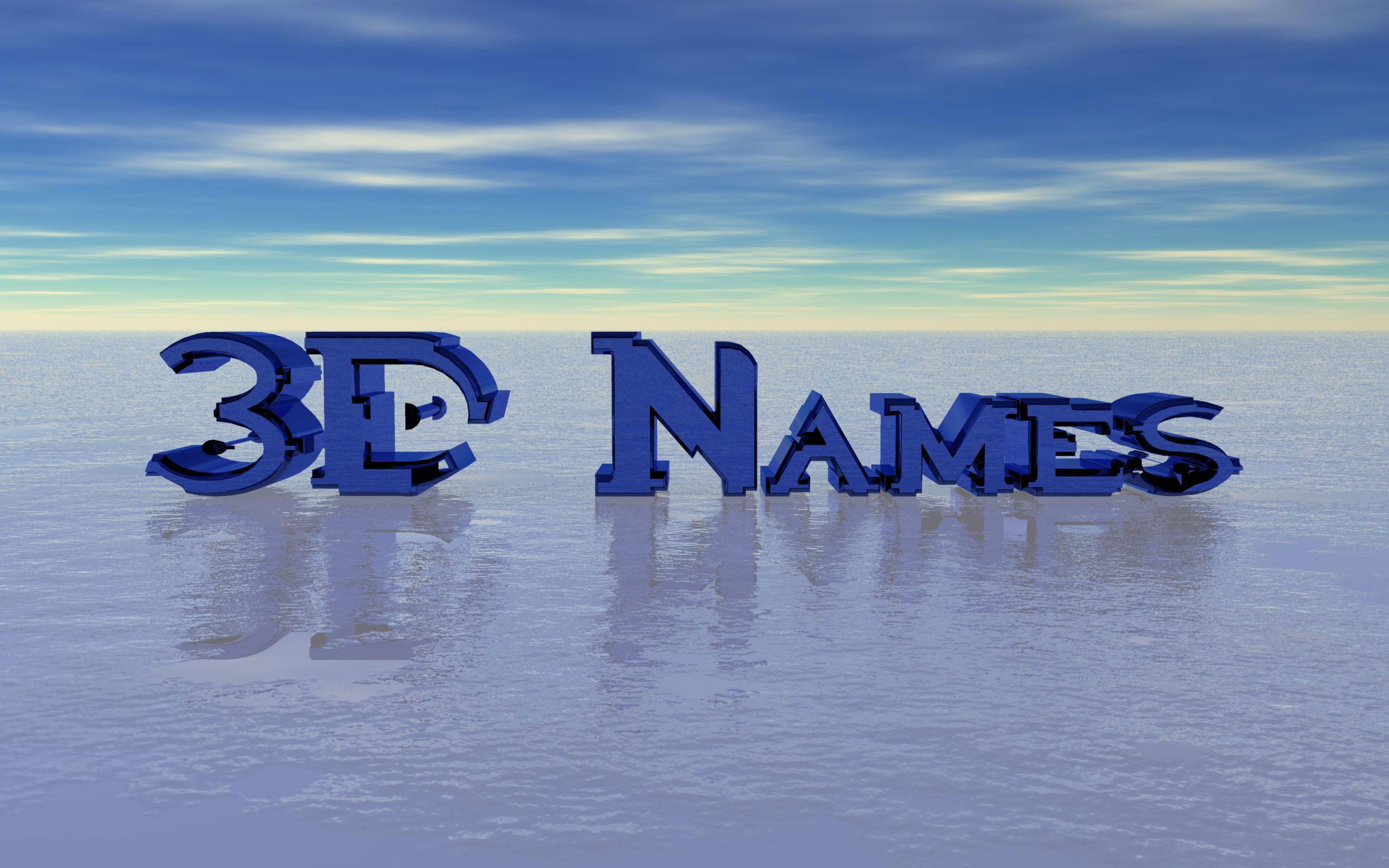 Faisal 3d Name Wallpaper 3d Name Wallpapers 183 ①