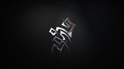 Wallpaper Black Tribal Cross ·①