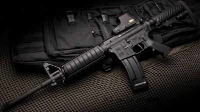 Cool Gun Wallpapers ·①