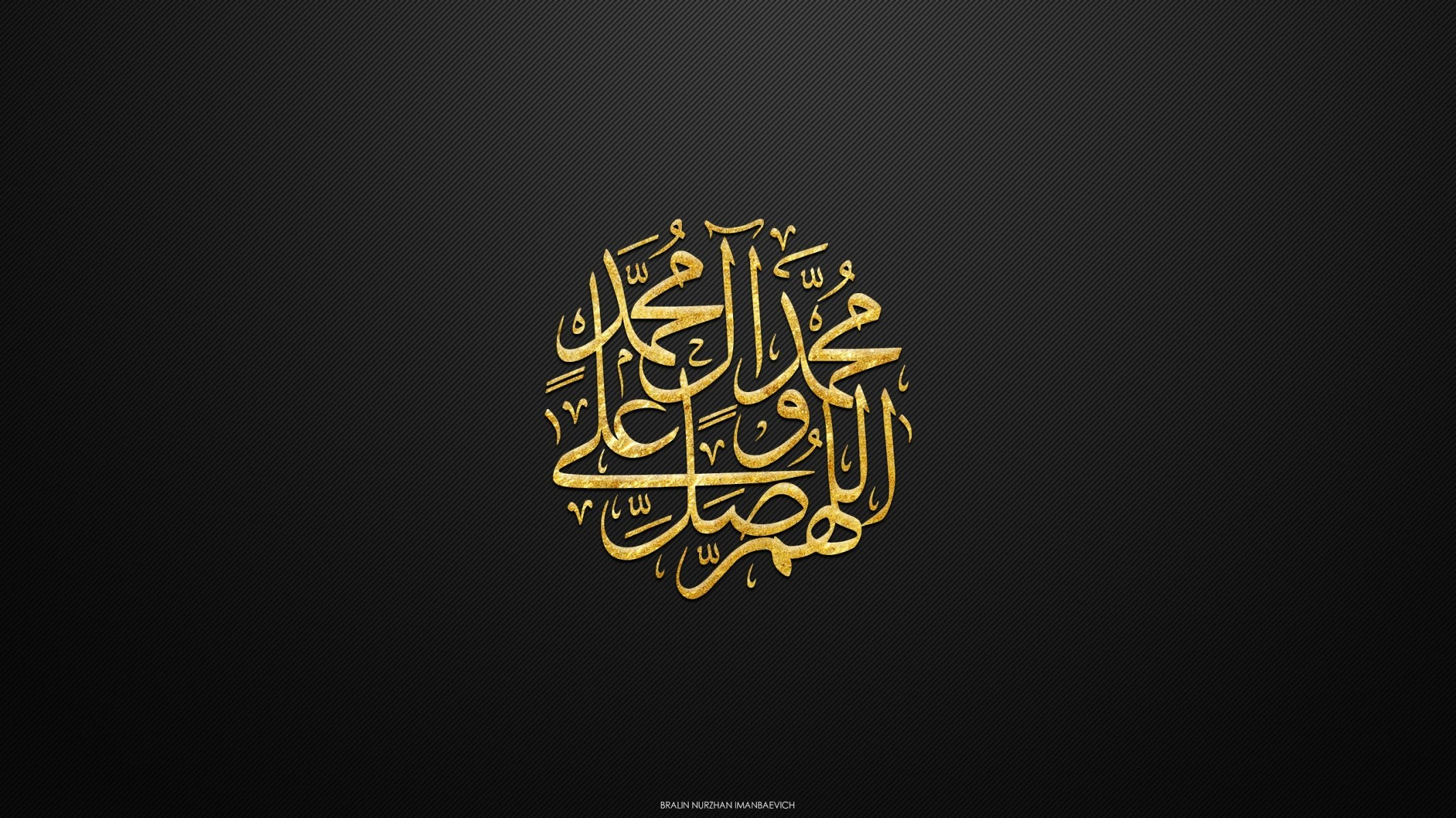 Hp Laptop Hd Quran Quotes Wallpapers Black And Gold Wallpaper 183 ① Download Free Cool Full Hd